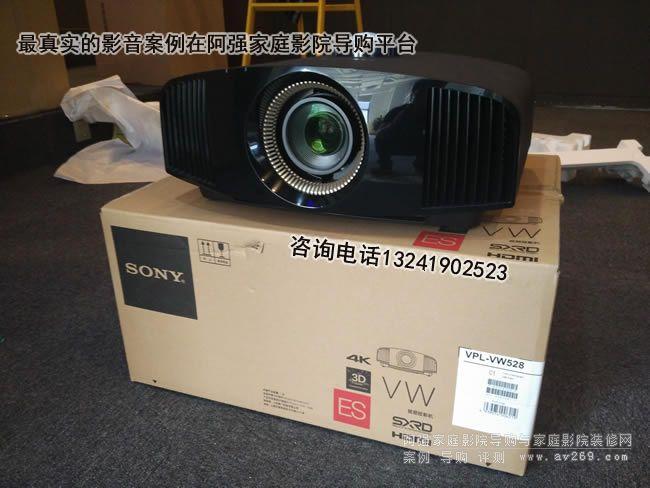 索尼VW528投影机
