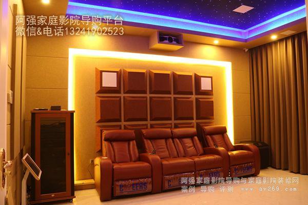 北京家庭影院里面的投影机安装效果