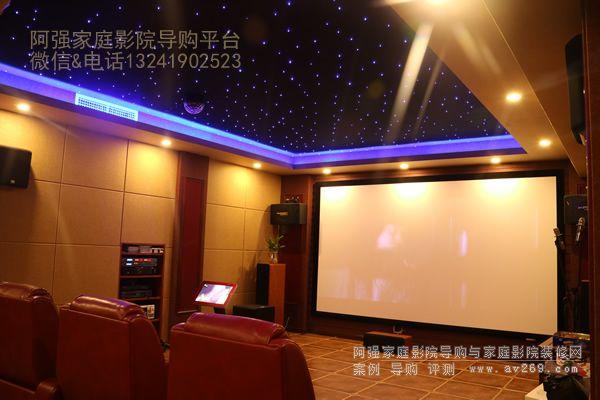 北京专业的别墅影院装修设计工程