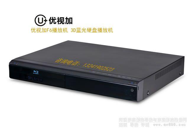 优视加F6播放机 3D蓝光硬盘播放机