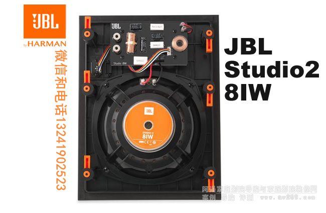 JBL Studio2 8IW JBL嵌入式音箱 JBL音箱