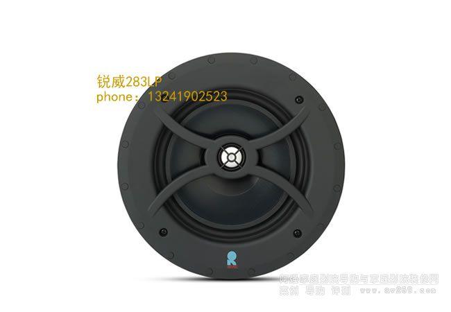 锐威C283LP音箱  REVEL C283LP 嵌入式音箱