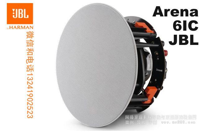 美国JBL音箱推出Arena和Studio2系列定制嵌入式音箱