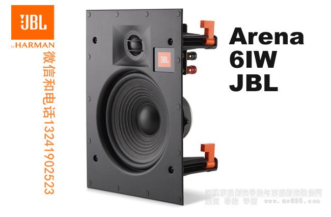 Arena 6IW JBL嵌入式音箱 JBL音箱6IW