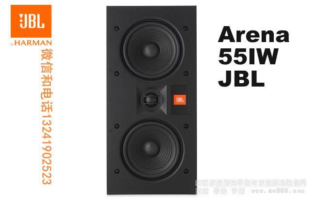 Arena 55IW JBL定制音箱 JBL音箱55IW