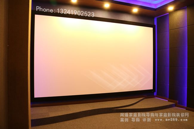高端OS幕布应用案例 家庭影院选用日本OS幕布案例
