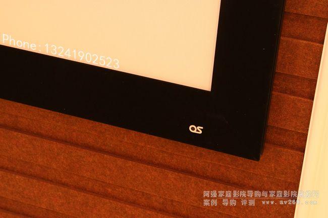 中高端家庭影院主选OS幕布应用案例