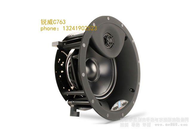 锐威C763音箱 REVEL C763 嵌入式音箱