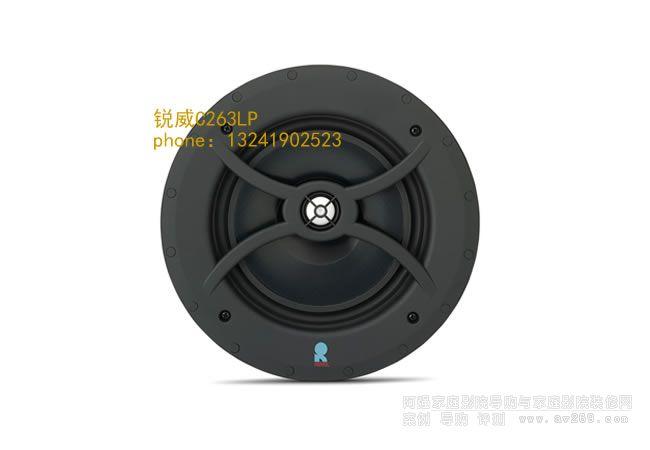 锐威C263LP音箱 REVEL C263LP 嵌入式音箱