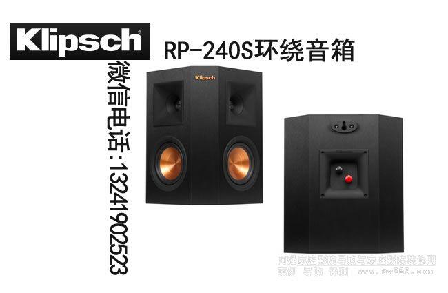 杰士RP240S环绕音箱 偶极环绕音箱