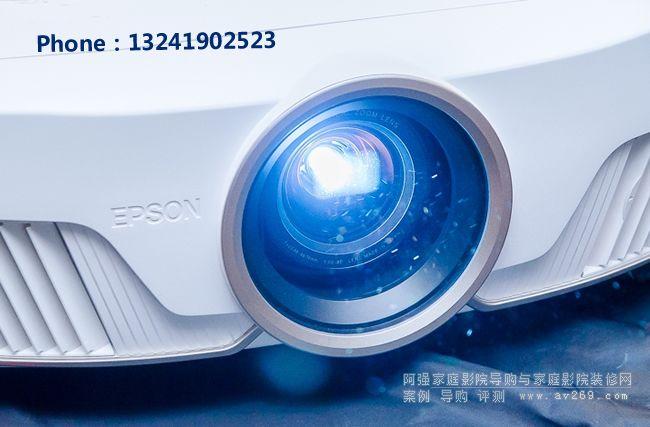 爱普生TW8300镜头
