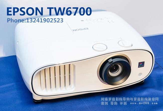 爱普生TW6700高清3D投影机介绍