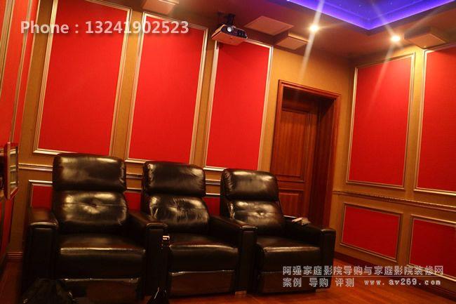 专业家庭影院装修设计案例