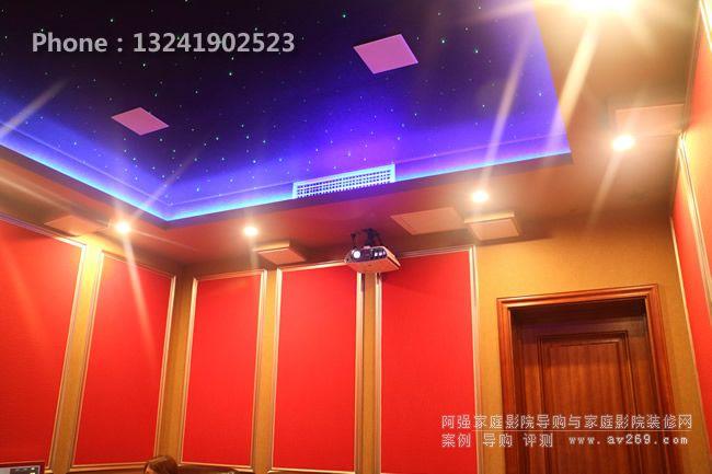 北京地下室家庭影院装修别墅影院案例 密云君山别墅影院欣赏