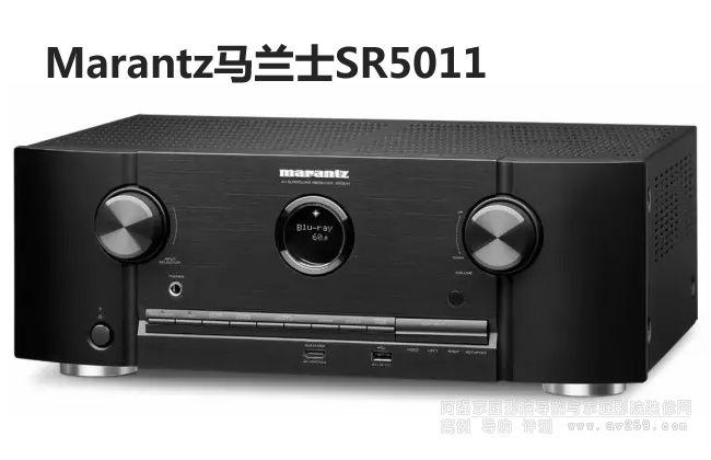 马兰士SR5011准旗舰级合并功放介绍