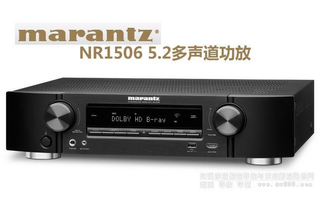 马兰士NR1506 马兰士功放5.2声道功放