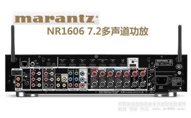 马兰士NR1606