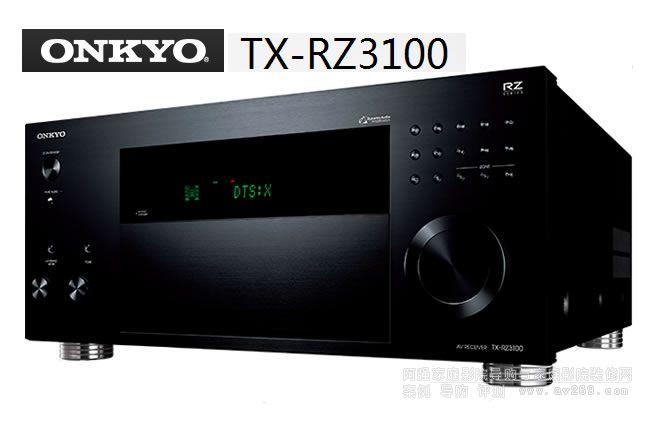 安桥Rz3100功放介绍 TX-RZ3100 安桥功放11.2声道