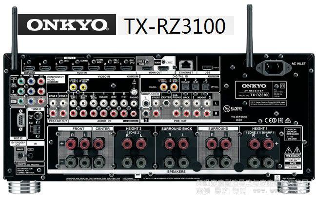 安桥TX-RZ3100