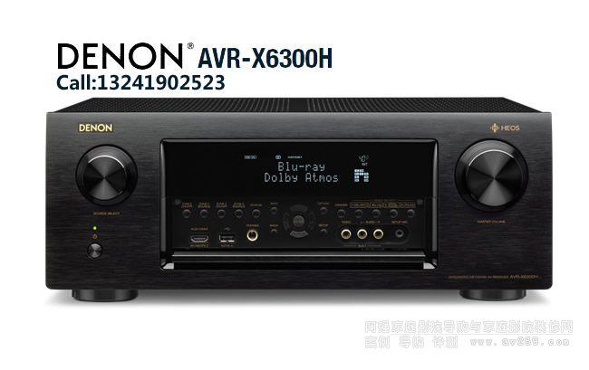 天龙功放首推11.2声道功放之天龙X6300H