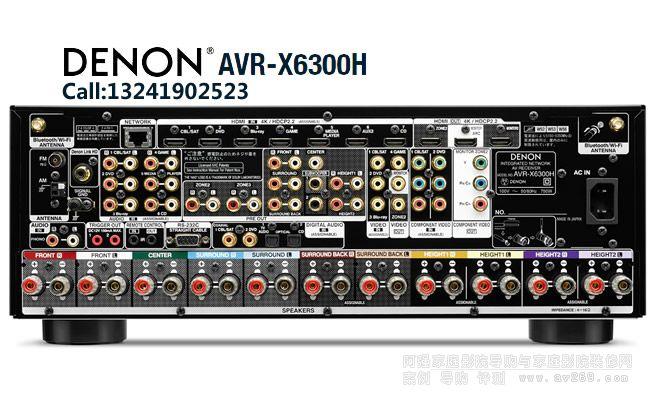 天龙X6300H