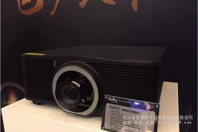 奥图码ZUB55激光投影机