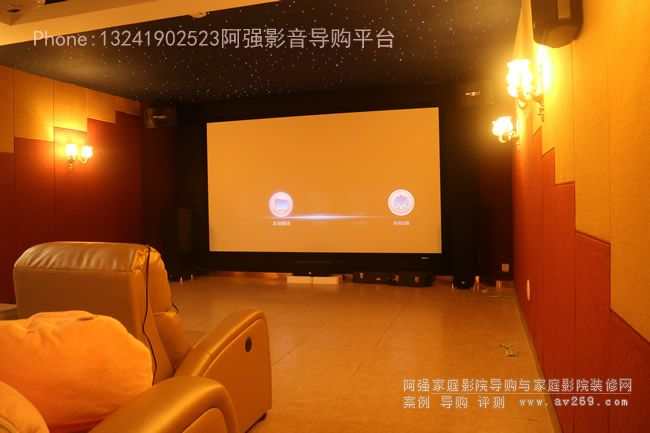 来自中国经济特区深圳的影音室案例 私人影院定制案例