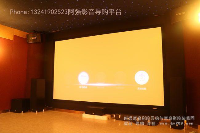 多声道影院音响和大尺寸画框幕布特写