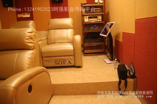 家庭影院空间后部沙发区域