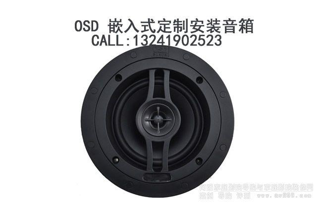 OSD���� OSD Audio R51 Բ��Ƕ��ʽ����