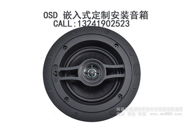 OSD���� OSD Audio R52 Բ��Ƕ��ʽ����