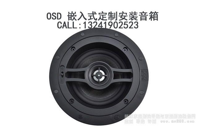 OSD���� OSD Audio R53 Բ��Ƕ��ʽ����
