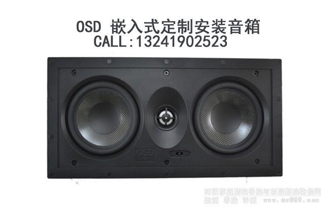 OSD���� OSD Audio T53LCR Ƕ��ʽ����