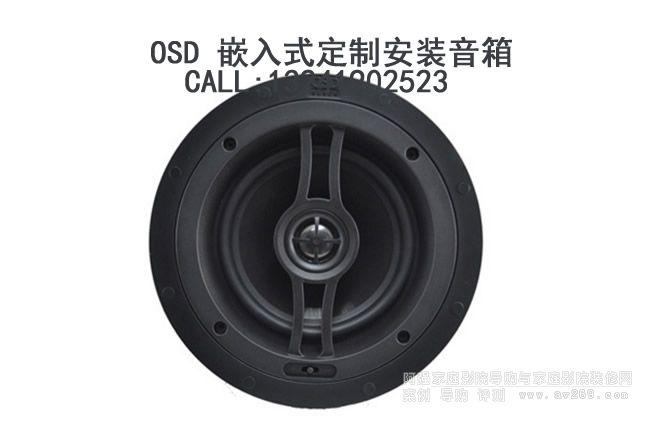 OSD���� OSD Audio R62 Բ��Ƕ��ʽ����