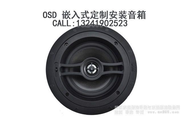OSD���� OSD Audio R63 Բ��Ƕ��ʽ����