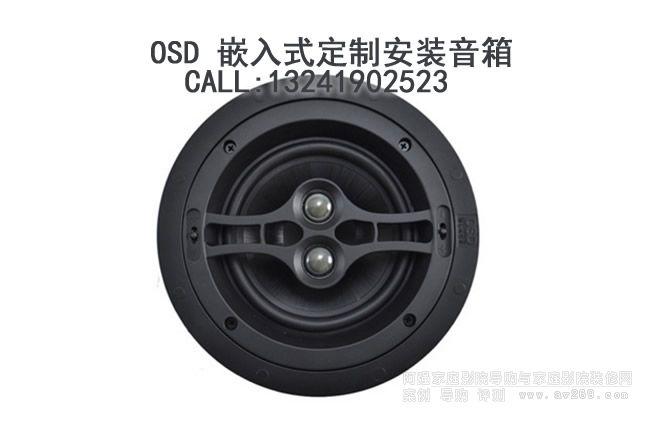 OSD音箱 OSD Audio R62DT 圆形嵌入式音箱