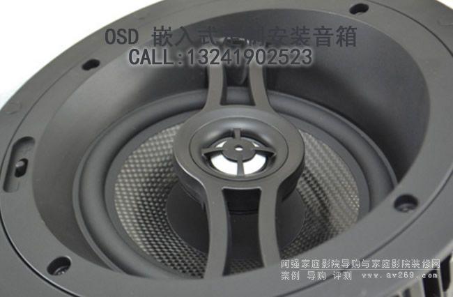 OSD音箱 OSD Audio R63A 斜面嵌入式音箱