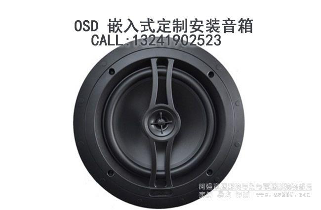 OSD Audio R81