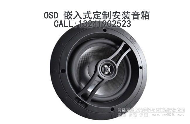 OSD音箱 OSD Audio R83 圆形嵌入式音箱