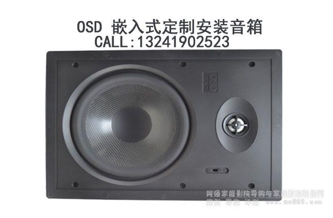 OSD音箱 OSD Audio T83 定制嵌入式音箱