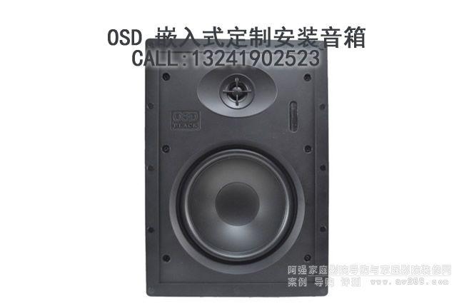 OSD音箱 OSD Audio T61 定制嵌入式音箱