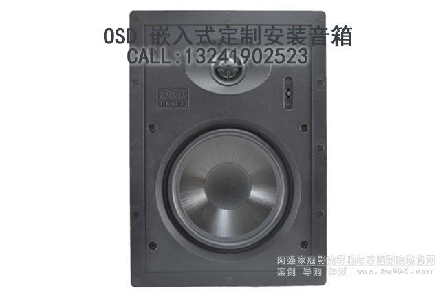 OSD音箱 OSD Audio T62 定制嵌入式音箱