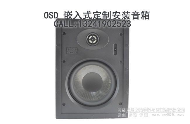 OSD音箱 OSD Audio T63 定制嵌入式音箱