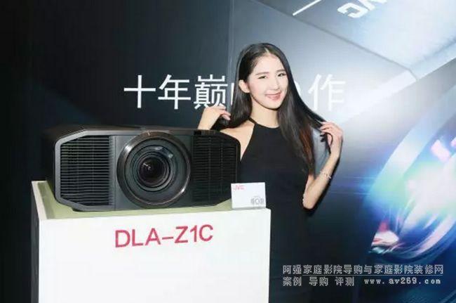 JVC DLA-Z1C Z1C投影机