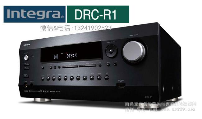 Integra DRC-R1 英桥功放11.2声道前级功放