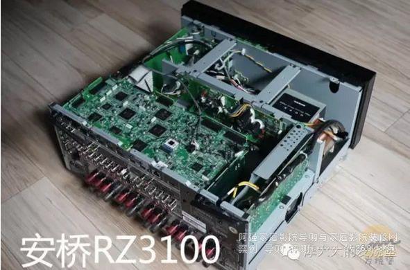 安桥RZ3100