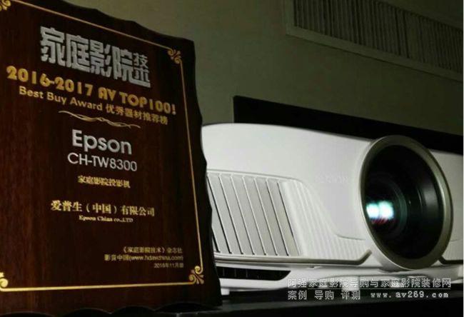 爱普生投影机 EPSON CH-TW8300