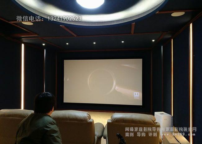 远洋傲北别墅影院案例 别墅地下室打造 7.2.2杜比全景声私人影院
