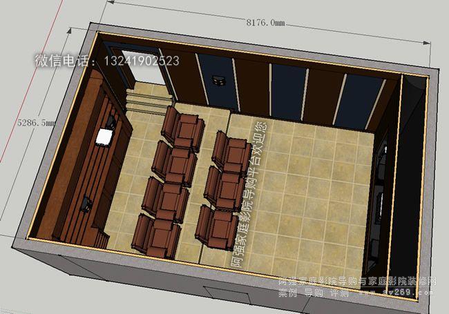 远洋傲北家庭影院装修设计示意图