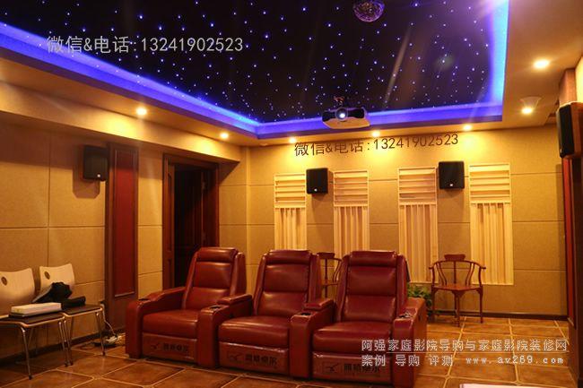 蓝色海洋京润JBL家庭影院视听室